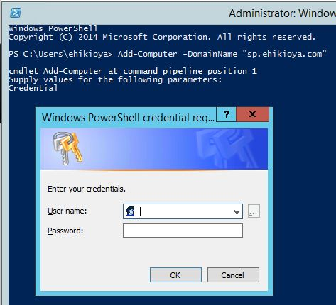 Add-Computer to Domain Azure