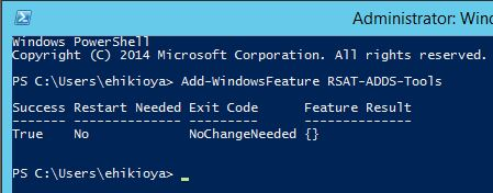 Add Remote Server Administration Tools Domain Controller