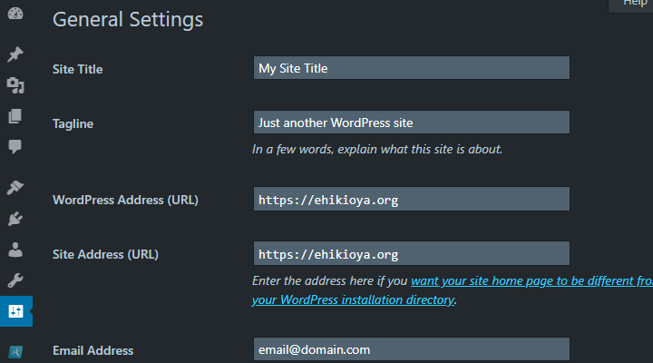 Different Ways To Change The WordPress siteurl And home Links